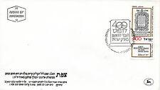 Israel Sobre 1º día año 1977 (BG-120)