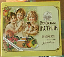 Natural Russian Belev Pastila Traditional Fruit Confectionery Dessert Paste 200g