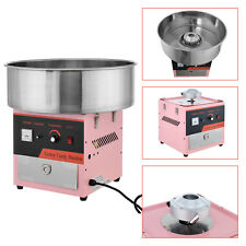 "21"" Electric Commercial Cotton Candy Machine Sugar Floss Maker Party Carnival"