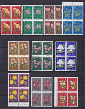 MACAO MACAU 1953, FLOWERS, BLOCKS OF 4! MNH VERY FINE & RARE!