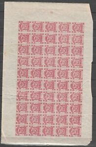 s37494 BR. NORTH BORNEO 1889 MNH** 6c Imperforated FULL SHEET Y&T #40   FORGERY