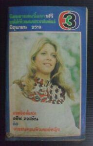 1976 Lindsay Wagner Lee Majors Kate Jackson Barbara Bain Lloyd Bridges MEGA RARE