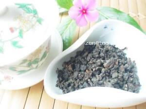 zen8tea Premium Taiwan SUN MOON LAKE Tea Hand-Plucked Leaves (ball-rolled) 150g