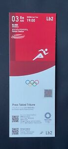 Tokyo 2020 Athletics day five  August 3rd unused ticket Mint RARE