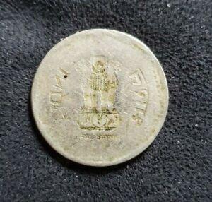 INDIA - 1 Re OLD ERROR COIN -- BROCKAGE -LAKHI -  AMAZING