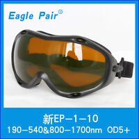 CE 190-540&800-1700nm 1064nm 532nm Laser Protection Goggles Safety Glasses OD5+