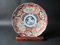 Assiette en porcelaine à décor Imari Japon XIXe siècle 22 cm Japan 19th Century