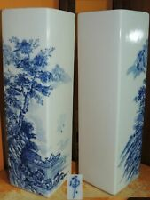 "ONE Japanese Vase 11.5"" Blue White mountain fishing scene square Antique Vintage"