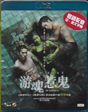 The Swimmers Blu Ray Thai Horror NEW Eng Sub Region A