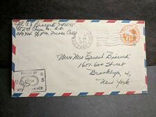 APO 704 NOEMFOOR, NEW GUINEA 1944 Censored WWII Army Cover 852nd CHEM Co 7 BPO