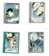 MODERN GEMS - Maldives - Japanese Art - Set Of 4 Stamps - MNH