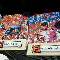 Shonen Jump Banpresto Ichiban Kuji F Prize notebook set JOJO'S BIZARRE ADVENTURE