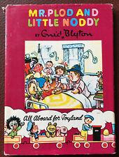 Vintage MR. PLOD AND LITTLE NODDY book 22 by ENID BLYTON London England Hardback
