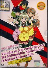 Yūsha ni Narenakatta Ore wa Shibushibu Shūshoku o Ketsui Shimashita ANIME DVD