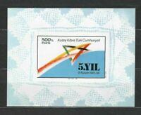 S31005) Turkish Cyprus 1988 MNH Turkish Republic Anniversary S/S