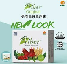 PHHP Phyto Fiber (Original Flavor, Non Sweet) Relieve Constipation