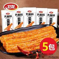 Chinese Food Weilong Latiao Snack Hotstrip Hot Gluten Latiao 106g*5 卫龙大面筋 辣条零食