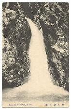 Japan about 1900 Tsuzumi Waterfall, Arima, rare early view (photo)