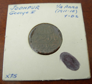 India Jodhpur 1911-18 Copper 1/4 Anna XF George V
