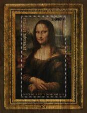 Guinea Guinee 2019 Mona Lisa wood s/s