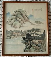 Antique Vintage Chinese Japanese Oriental Landscape Painting on Fabric? silk