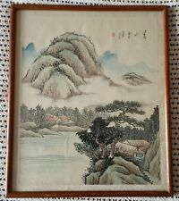 Vintage Chinois Japonais Oriental Peinture Paysage montagneux peinture framd