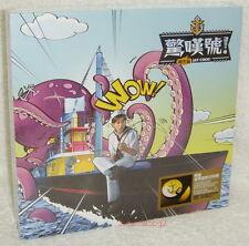 Jay Chou 2011 Album Exclamation Point Taiwan Ltd USB