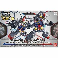 Bandai SD Rx-78-2 Gundam & Cross Silhouette Frame Plastic Model Kit 225762 Ban22