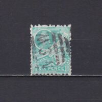 NEW SOUTH WALES AUSTALIA 1899, SG# 307, CV £25, Used