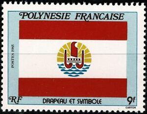 FRANCE TOM 1985 POLYNÉSIE DRAPEAU N° 237 neuf ★★ luxe / MNH