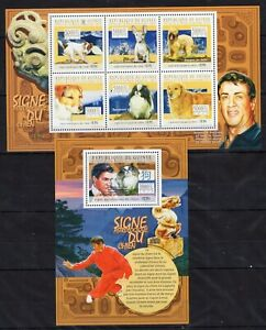 Stallone - Presley - Dogs - stamps perf. MNH** XB