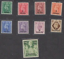 More details for gb eastern arabia muscat kgvi 1948 definitives mnh set