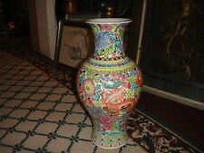 Superb Chinese Or Japanese Large Trumpet Vase W/Painted Dragons & Flowers-#1