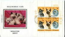 New Zealand 1983 Health - Cats - FDC - Benham Silk MS Cover