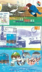 """HONG KONG, 1996-2000 ,""""STAMP EXHIBITION #1+4, PARALYMPIC GAME"""" 3 S/S USED FRESH"""