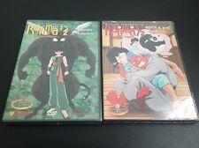 Lot of 2 Ranma 1/2 DVDs - Rock-a-bye Demon Jusenkyo New Sealed