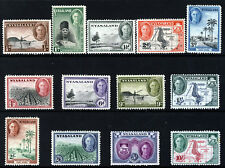 NYASALAND King George VI 1945 Pictorial Part Set SG 144 to SG 156 MINT