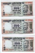 INDIA100 RUPEES PREVIOUS ISSUE- SAME PREFIX LOW NUMBERS 000001 TO 000010 unc