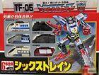 Takara Transformers TF-05 6 united Six Train Cybertron vintage figure Japan made
