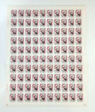 Persia 1984 I.R. Sc# 2128 Mohammad Khiabani Historic - Sheet of 100 Stamps - Mnh