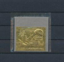 LL86200 Guinea gold foil Jules Verne fine lot MNH