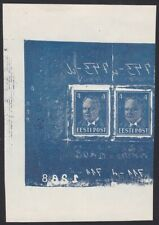 Estonia Sc120 President Konstantin Pats, Blue Color Die Proof