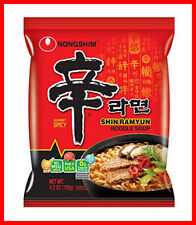NongShim Shin Noodle Ramyun Gourmet Spicy 4.2-oz Packages (Pack of 20)