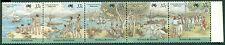 Christmas Island Scott # 213, Australia Bicent. Strip, Mint, Og, Nh, Great Price