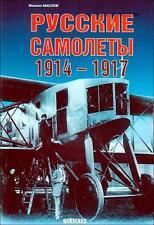 EXP-079 Russian Imperial Air Service Aircraft 1914-1917 (Eksprint Publ.)