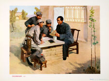 Original Vintage Poster Chinese Cultural Revolution Mao & Three Soldiers 1974