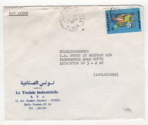1975 TUNISIA Air Mail Cover TUNIS to LEICESTER GB SG707 Cafe Catering
