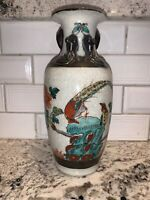 Antique Chinese Vase Marked By Maker