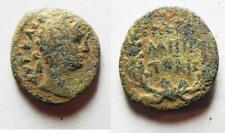 ZURQIEH -as2518- AS FOUND: ARABIA. PETRA. HADRIAN AE 16