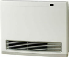 Rinnai Rinnai AV25L3 Avenger 25 Convector LPG Heater